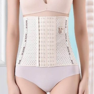 Body Shaped Hollow Hook Closure Belly Corset - Beige