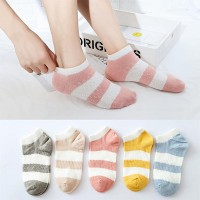 Striped Contrast Five Pairs Toe Socks Set