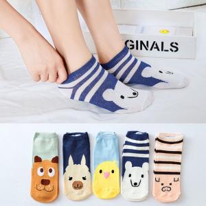 Five Pieces Animal Prints Short Socks Set - Multicolor
