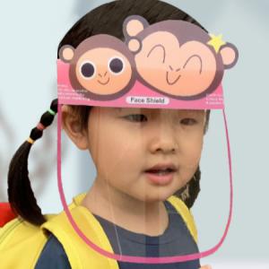 Anti Splash High Protective Germs Kids Wear Face Shield - Multicolor