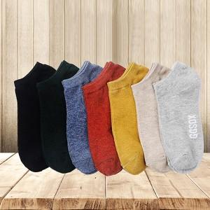 Cotton Sweat Absorbent Summer Socks - Multi Color