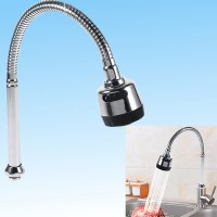 Stainless Steel Swivel Spout Kitchen Rotatable Sink Shower - Silver