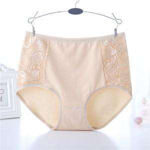 Elastic Waist Stretchable Women Casual Underwear - Apricot