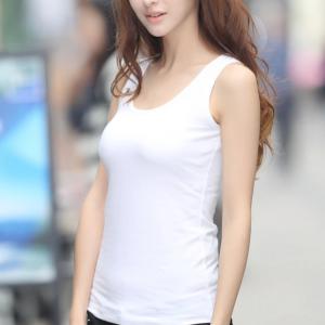 Camisole Round Neck Summer Wear Vest Top - White