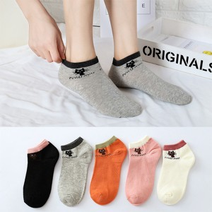 Cat Printed No Show Socks For Women - Multi Color