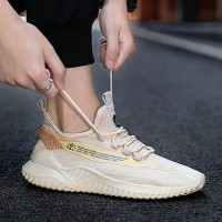 Laced Up Rubber Sole Soft Running Sneakers - Beige