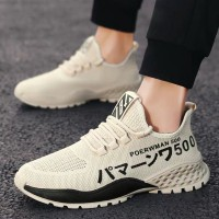 Mesh Patterned Breathable Running Sports Wear Sneakers - Beige