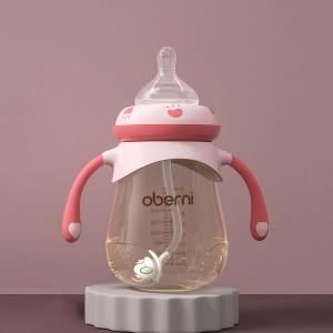 Hygenic Easy Washable Infant Baby Feeding Bottle - Pink