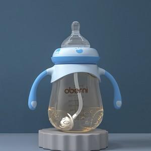 Hygenic Easy Washable Infant Baby Feeding Bottle - Blue