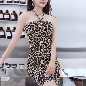 Leopard Prints Halter Neck Body Fitted Bodycon Mini Dress
