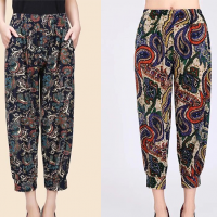 Two Pieces Floral Printed Narrow Pajama Bottom Elastic Waist Trouser - Boho Pattern