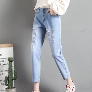 Shredded Narrow Bottom Casual Wear Women Denim Pants - Blue