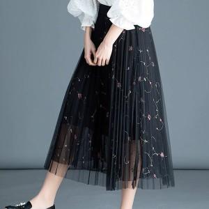 See Through Net Fabric Women Fashion Skirts - Black