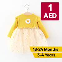 Floral Thread Art Round Neck Kids Wear Dress - Yellow