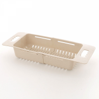 Extendable High Quality Plastic Sink Washing Basket - Beige