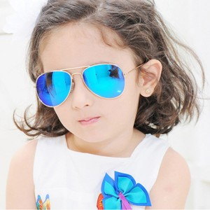 Childrens Fashion Sun Protection Sunglasses - Blue