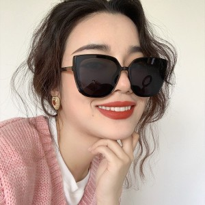 Woman Simple Wild Fashion Sunglasses - Black