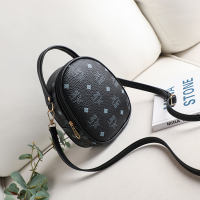 Printed Zipper Closure Fancy Style Women Messenger Bags - Black