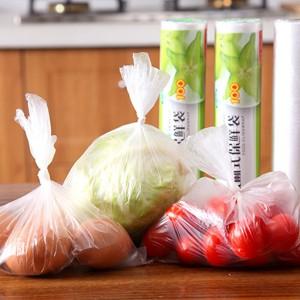 Transparent Food Packaging Easy Fridge Storage Bags