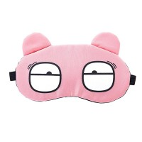 Printed Cute Eye Relaxing Creative Sleep Mask - Pink