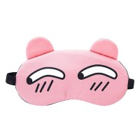 Printed Cute Eye Relaxing Creative Sleep Mask - Rose Pink