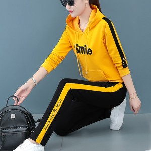 Contrast Alphabetic Printed Hoodie Style Sports Wear Suit - Yellow