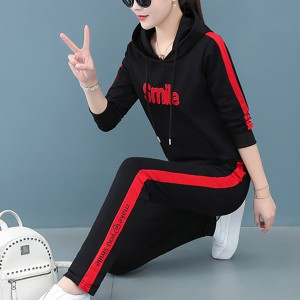 Contrast Alphabetic Printed Hoodie Style Sports Wear Suit - Black