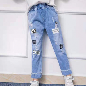 Elastic Waist Denim Narrow Bottom Pants - Blue