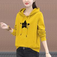 Full Sleeves Winter Hoodie Casual Wear Top - Yellow