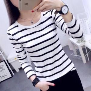 Round Neck Stripes Print Long Sleeves Top - White