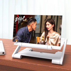12 Inch Portable HD Enlarged Mobile Magnifier Projector Screen - White