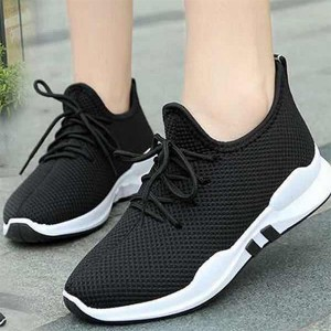 Hollow Fashion Round Toe Casual Wear Sneakers - Black