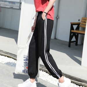 Narrow Bottom Sports Wear Women Fashion Trousers - Black