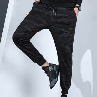 Camouflage Printed Narrow Bottom String Closure Trouser