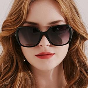 Women Fashion Oversize Frame Sunglasses - Black