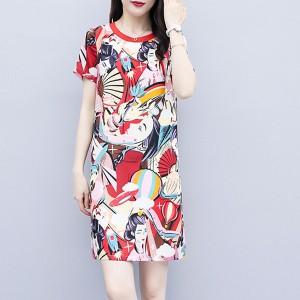 Digital Printed Round Neck Fancy Wear Dress - Multicolor