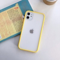 Safe Frame Thin TPU Translucent Matte Back Cover For iPhone Mobile Phones - Yellow