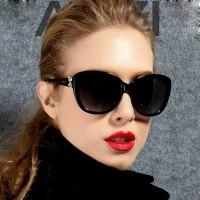 Girl Wild Fashion Frame UV Protection Sunglasses - Black