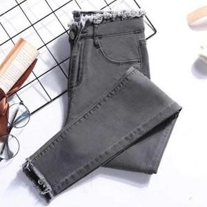 Button Up Ripped Tassel Narrow Bottom Denim Jeans Pant - Gray