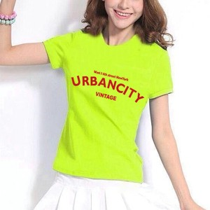Text Printed Round Neck Short Sleeves T-Shirt - Green
