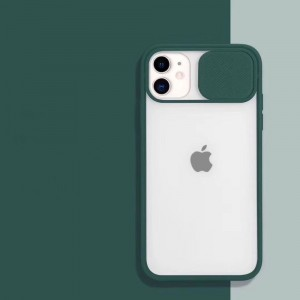Slide Closure Camera Blurry Fancy Protective Case Cover For iPhone - Dark Green