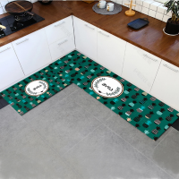 Fancy Printed Two Pieces Corner Shaped Kitchen Carpet Mats - White Green