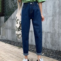 Loose Zipper Closure Vintage Style Denim Pants - Dark Blue