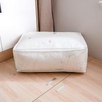 Flamingo Printed Zipper Creative Multipurpose Fabric Storage Box - White Multicolor