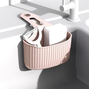 Easy Adhesive Kitchen Sink Side Rack - Pink