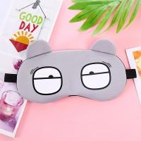 Printed Cute Eye Relaxing Creative Sleep Mask - Light Gray