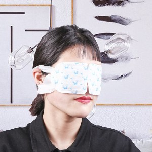Elastic Closure Peaceful Steam Eye Mask