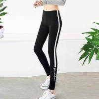 Narrow Bottom  Body Fitted Elastic Waist Trousers - Black