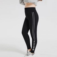 Text Printed Tight Narrow Bottom Body Fitted Trouser - Black