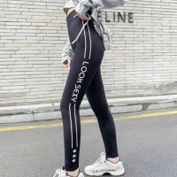 Narrow Bottom Alphabetic Printed Body Fitted Sports Trouser - Black